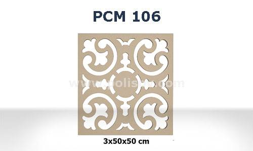 Hilal Patterned Decorative Wall