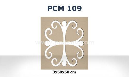 Award Patterned Decorative Facade Cladding