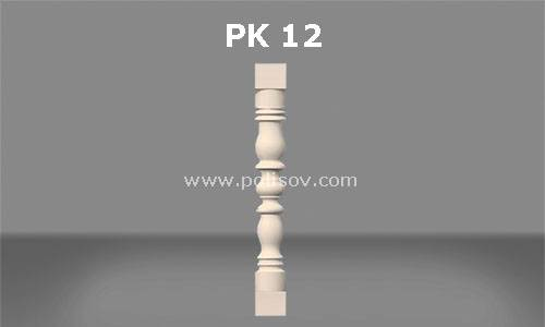 polyurethane PK-12 Balustrade Products