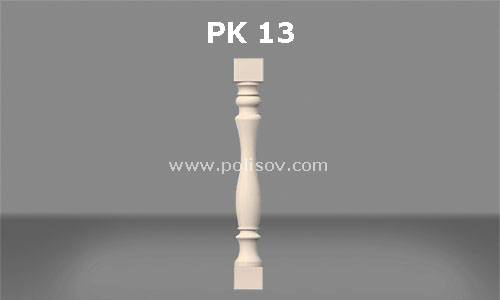 polyurethane PK-13 Balcony Stairs Balustrade Model