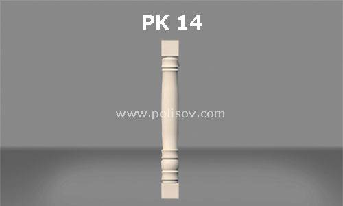polyurethane PK-14 Balcony Stairs Balustrade Models